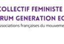 Solidarité avec Madame Ursula von der Leyen, Présidente de la Commission Européenne. Condamnons le sexisme !
